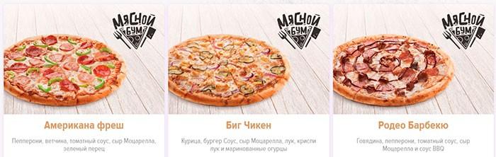 Сервис доставки Пицца Хат