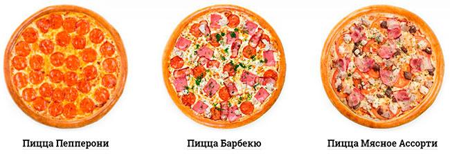 Пицца Суши Вок (Pizzasushiwok)
