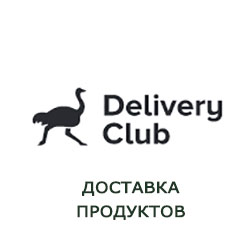 Delivery Club доставка продуктов
