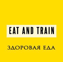 Здоровое питание с Eat and train