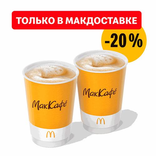Акции Макдональдсе